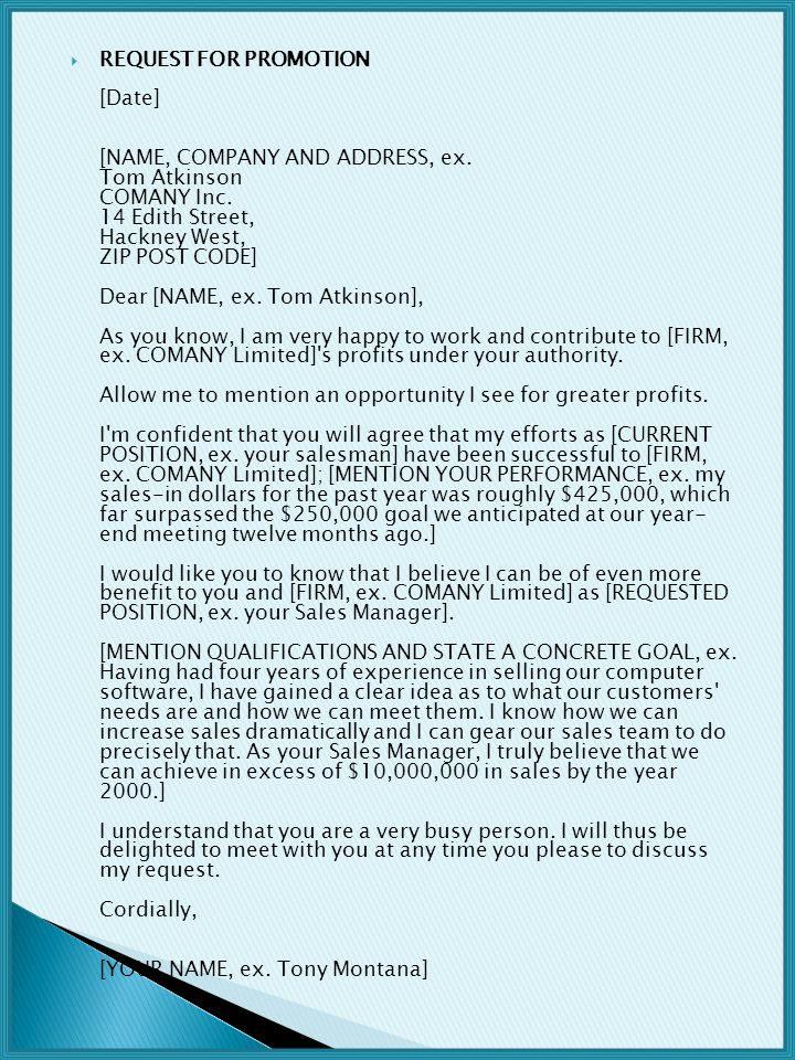 REQUEST FOR PROMOTION [Date] [NAME, COMPANY AND ADDRESS, ex